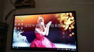 九江三星46寸液晶拼接墙 精品大屏幕出售