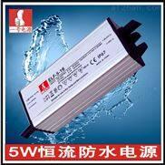 一号电源ELF-5-630LED防水投光灯电源