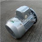 MS8016MS8016(0.37KW)中研紫光电机梁瑾工厂直销