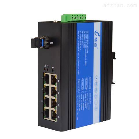 【慧谷】千兆工业级光纤收发器1光8电LC接口