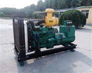 小区备用柴油发电机组厂家