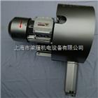 2QB720-SHH57塑胶机械(除湿干燥机)设备专用高压鼓风机报价