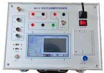 直销ZKY-III真空度测试仪