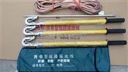 XJ-380V短路接地线 母排型接地线 电力检修专用 长度可定制