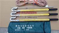XJ-500KV短路接地线 变电母排 三相合相式