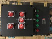 BXMD8050-5/16K32防爆防腐配电箱