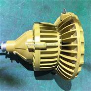 BFC8184-30W/20W/40W/50WLED防爆投光灯,