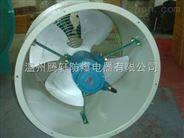 BFT35-11No4防腐防爆軸流通風機