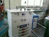 二氧化氯发生器生产厂家常年生产