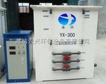 高纯型二氧化氯消毒设备