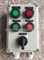两灯两钮防爆现场控制箱