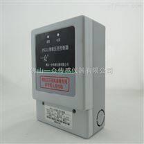 防排烟压力传感器