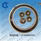 HG26010-2009无毒环保的四氟金属缠绕垫片