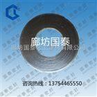 HG26010-2009北京大量批发石墨金属垫片 HG26010-2009四氟金属缠绕垫片