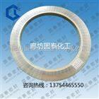 SH3407-1996批发金属缠绕石墨垫片 SH3407-1996碳钢石墨缠绕垫片