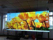 武汉LCD55寸1.7mm无缝拼接电视墙用途更多