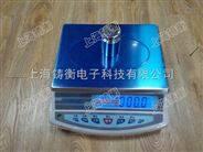 LCD带背光显示计重桌秤
