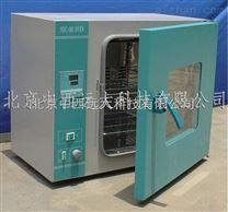 数显电热恒温鼓风干燥箱(800mm×800mm×1000mm) 型号:HR6-1