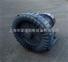 RB-033水产养殖增氧泵