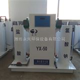 供应二氧化氯发生器生产厂家