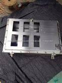 316L防爆不锈钢仪表控制箱非标定做