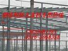 江西省室外超薄型钢结构防火涂料涂层厚度