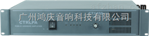 CT1450纯后级广播定压功放