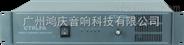 CT1350 纯后级广播定压功放