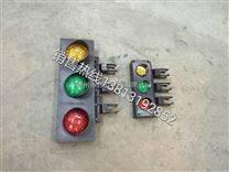 单相安全滑触线指示灯