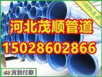 化工防腐涂塑钢管