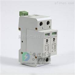 低压配电柜浪涌保护器装置