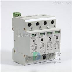 电动充电桩电涌保护器供应商