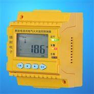 厂房漏电火灾自动报警系统,剩余电流互感器的常见故障及处理方法