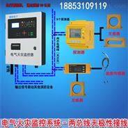 变电所漏电火灾监控,电气火灾监控系统怎么安装?安装规范有哪些?