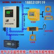 医院漏电火灾自动报警系统,电气火灾监控探测器使用时有哪些注意事项?