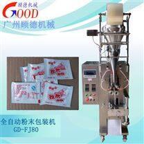 GD-FJ80 广州全自动粉剂包装机价格