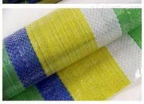 140g双膜彩条布质量三包厂家
