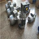 MS8012MS8012/0.75KW/紫光电机|紫光蝸輪蝸杆减速机|清华机电制造有限公司