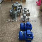 MS6312MS6312(0.18KW)台州中研紫光电机