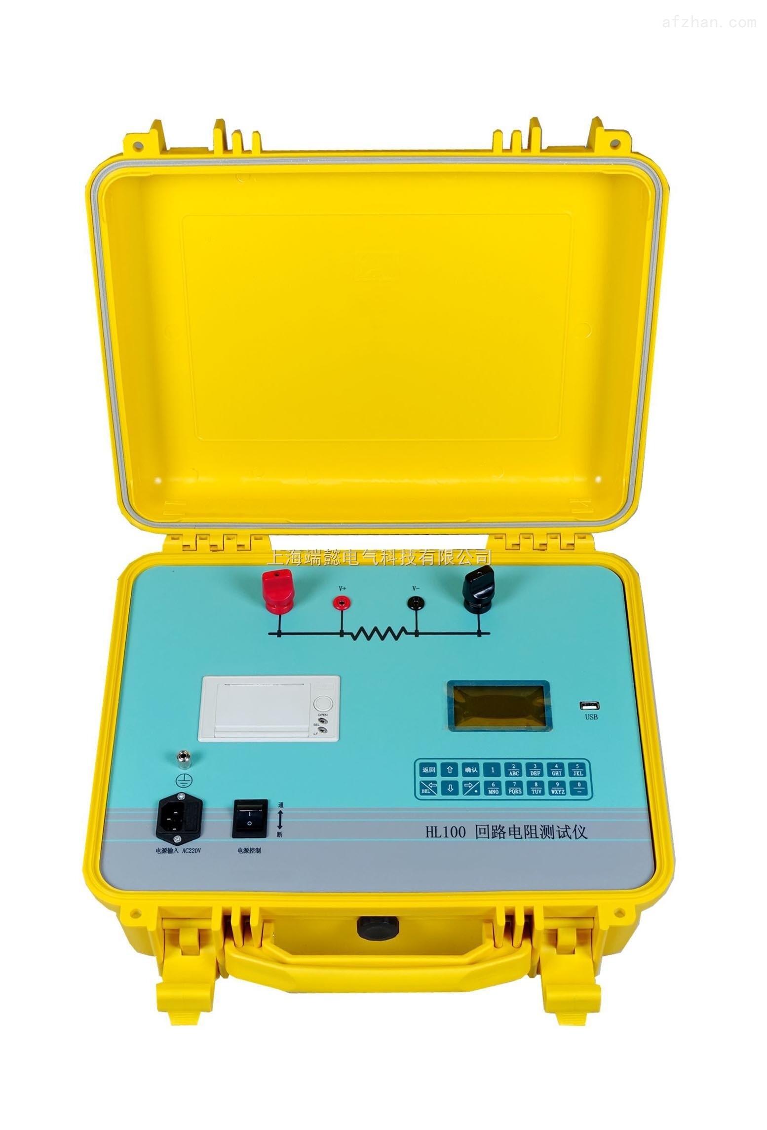 HL100回路电阻测试仪