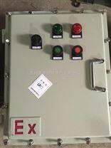 304不锈钢手柄防爆配电箱 配电箱图片