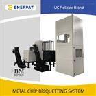 BM1090全自动成套钢屑压饼机供应商