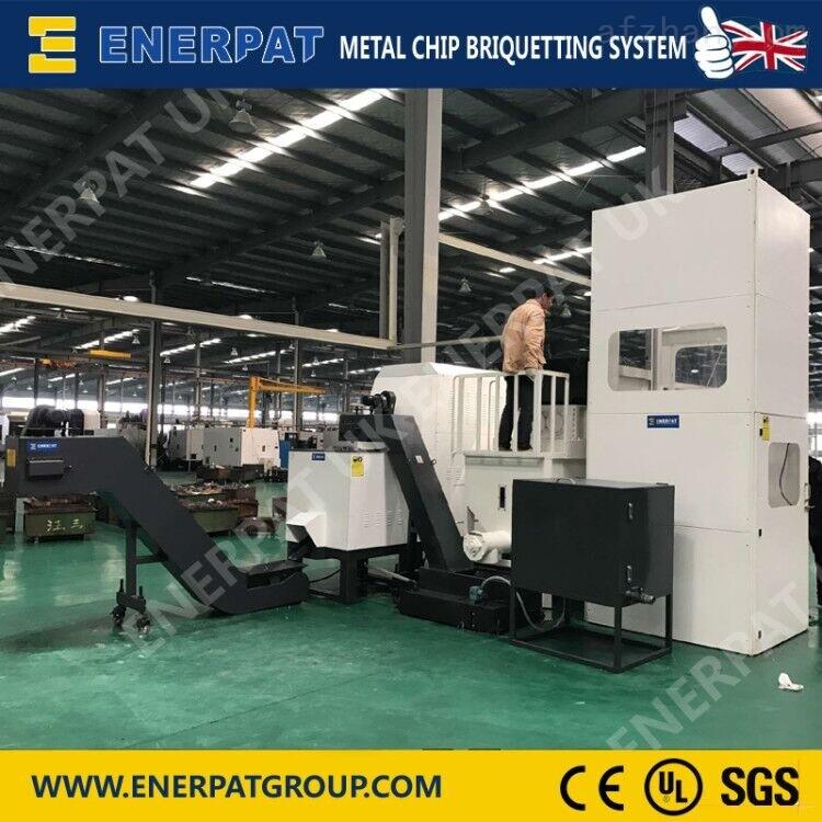 专业生产铝屑压块机