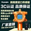 四氟化锡气体检测仪