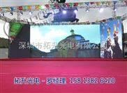 薇薇新娘婚礼上的大屏幕是LED显示屏还是普通的投影幕布