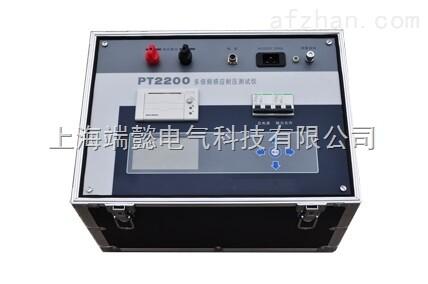 PT2200多倍频电源试验装置