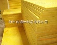 外墙80mm高温离心玻璃纤维棉板