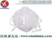3M口罩防雾霾口罩KN95防护等级防粉尘颗粒物带呼吸阀