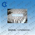 齐全标准聚乙烯弹性带 四氟自粘密封带 基本形式