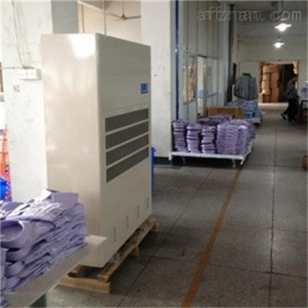 迪庆工业厂房防潮除湿机,工厂车间仓库专用抽湿机,地下室车库配电房